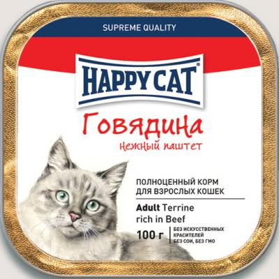 Нежный Паштет Happy Cat для кошек, Говядина